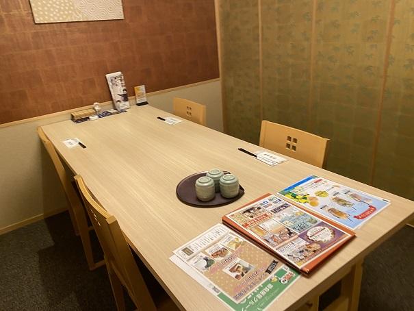 祇園小路 鮮 遊食房屋 丸亀店個室