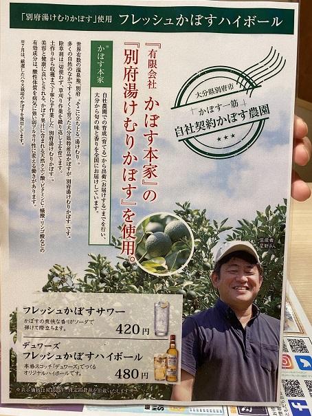 祇園小路 鮮 遊食房屋 丸亀店メニュー19