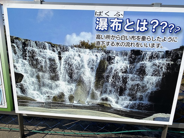 昇竜の滝瀑布
