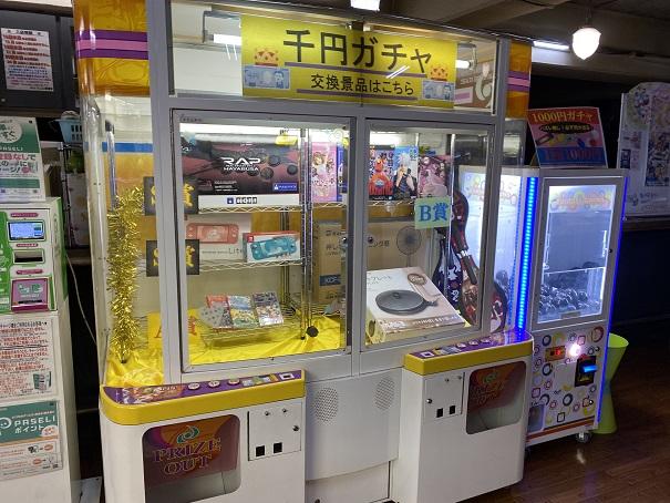 マックスプラザ千円ガチャ