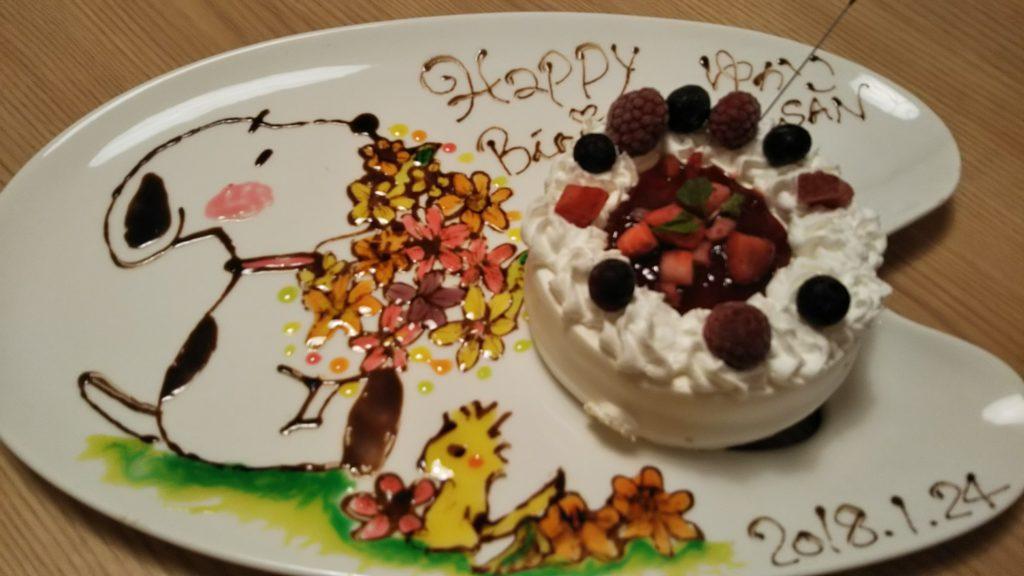 誕生日ケーキサービス