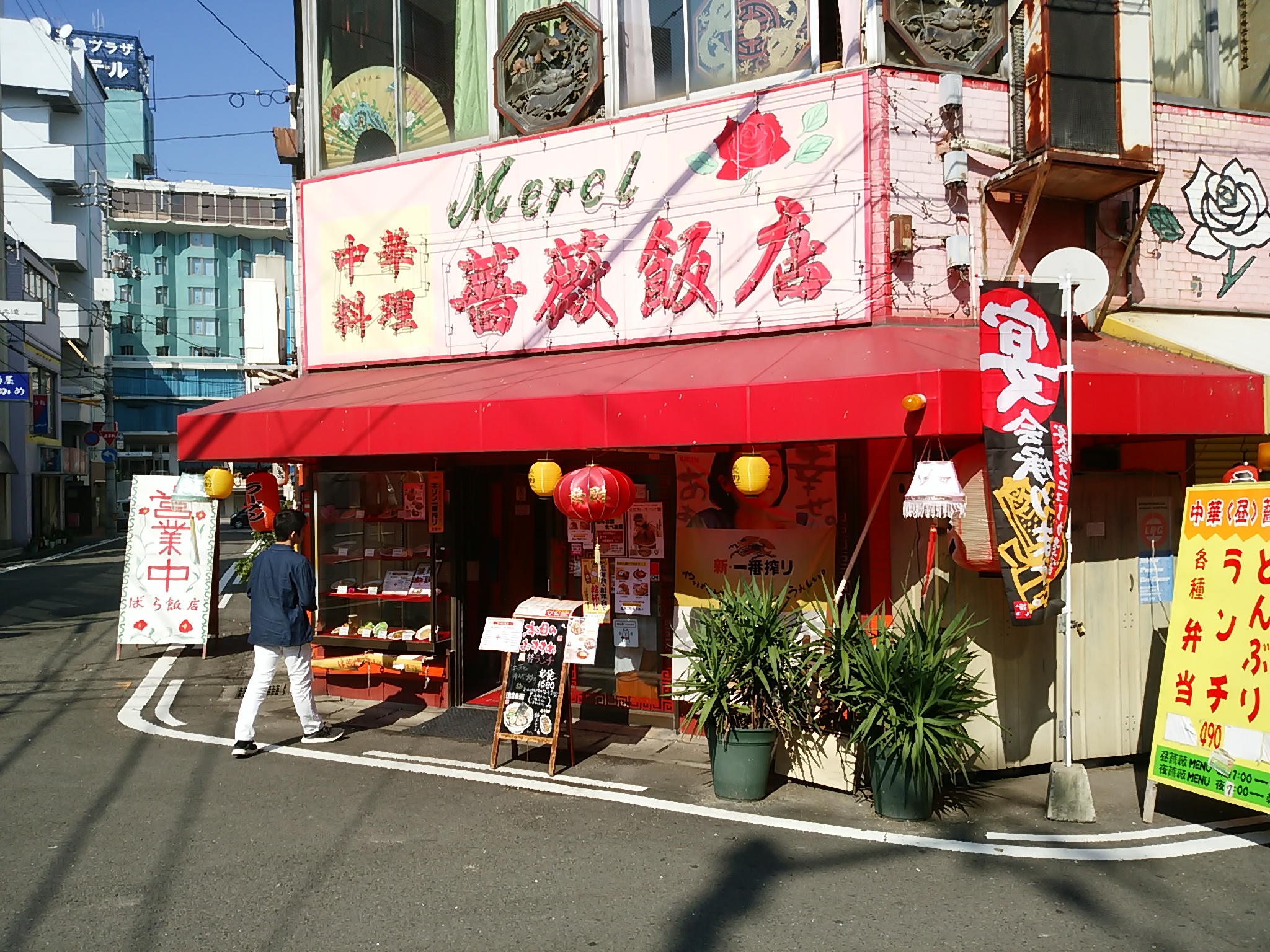 丸亀市の中華料理薔薇飯店の塩バターラーメンにハマる