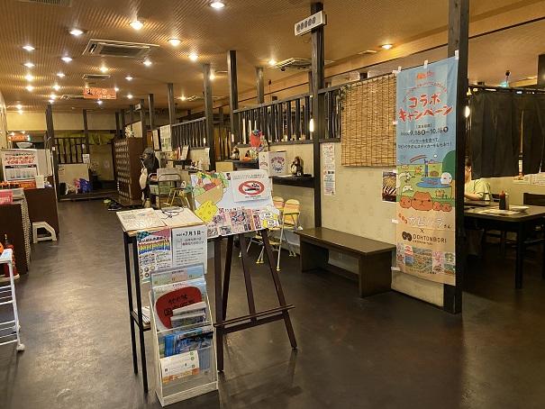 道とん堀 丸亀パブリックプラザ店店内風景