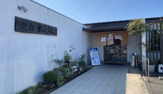 焼肉松坂 国道店はランチもディナーも大人気 善通寺市