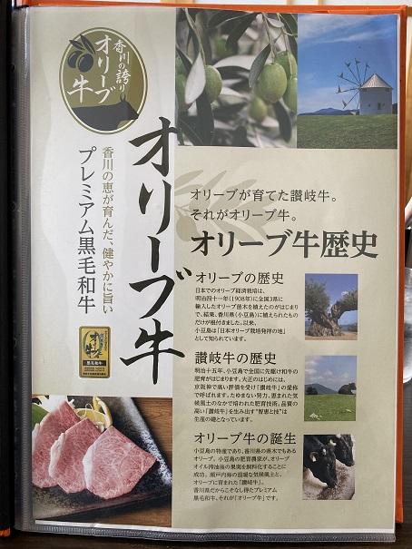 焼肉松坂ディナーメニューと価格