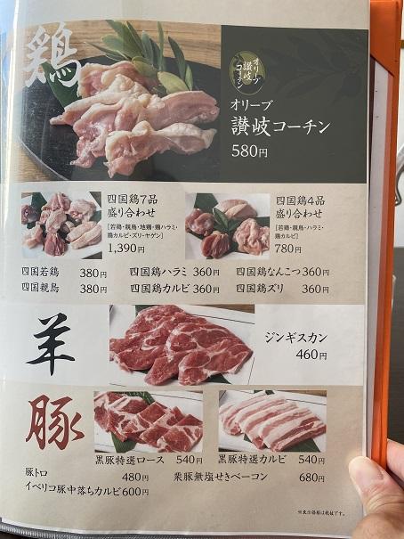 焼肉松坂ディナーメニューと価格9