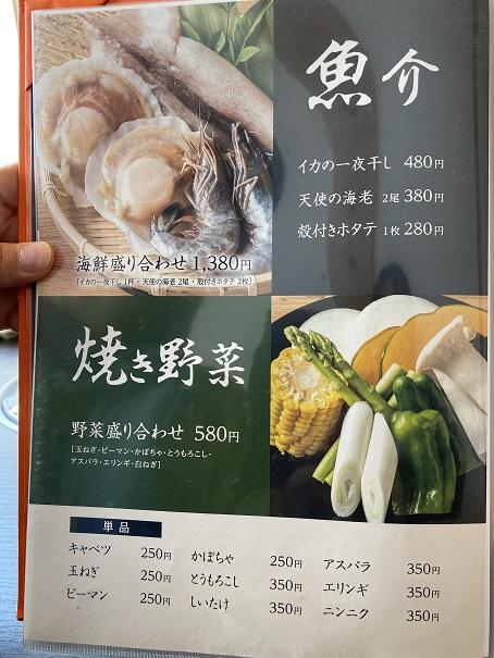 焼肉松坂ディナーメニューと価格10