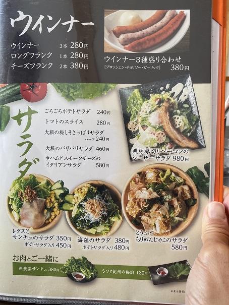 焼肉松坂ディナーメニューと価格11