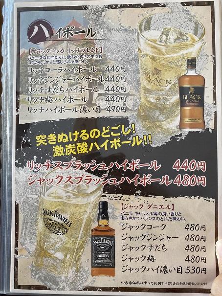 焼肉松坂ディナーメニューと価格19