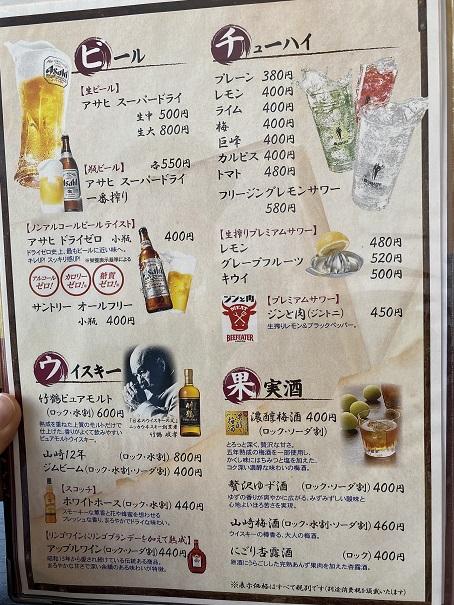 焼肉松坂ディナーメニューと価格20