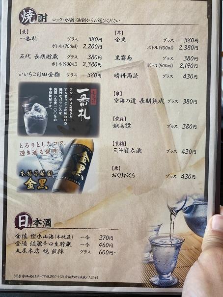 焼肉松坂ディナーメニューと価格21