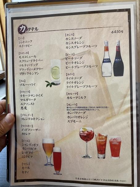 焼肉松坂ディナーメニューと価格22