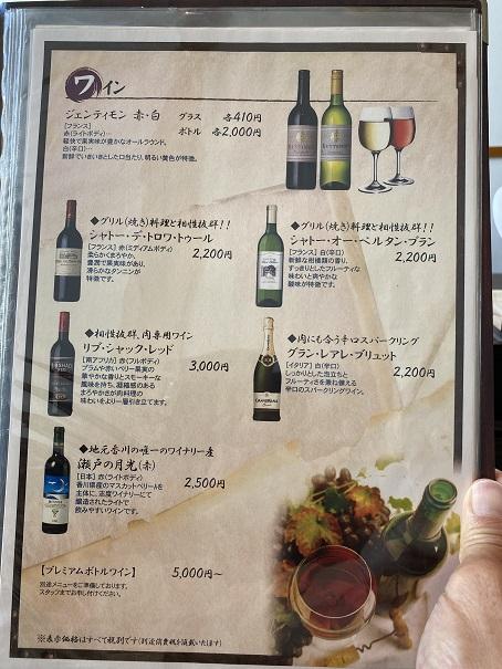 焼肉松坂ディナーメニューと価格23