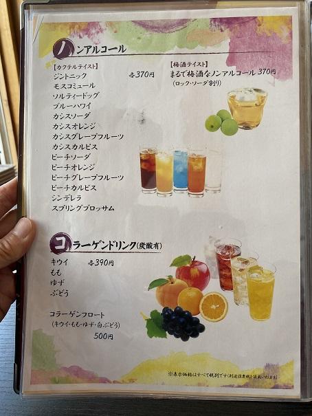 焼肉松坂ディナーメニューと価格24