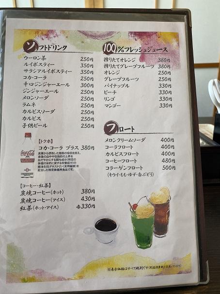 焼肉松坂ディナーメニューと価格25