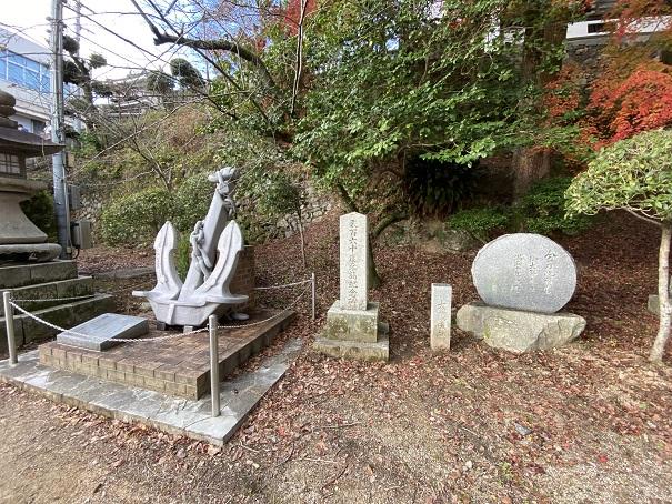 掃海殉職者顕彰碑錨の石碑
