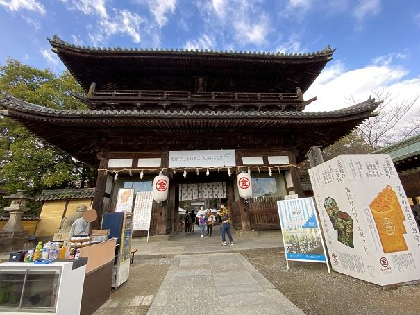 金比羅宮365段目の大門