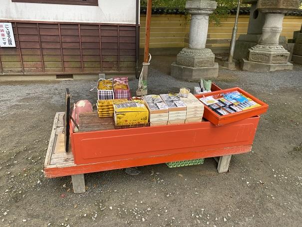 金刀比羅宮の加美代飴販売