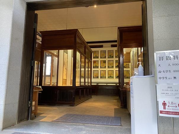 金刀比羅宮宝物館展示物