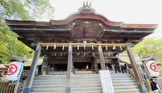 金刀比羅宮 初詣 紅葉 参拝 観光 参道の遊び体験や食べ歩き