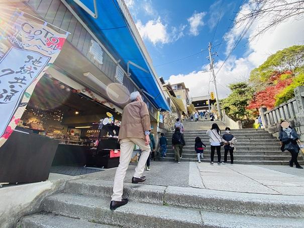 金刀比羅宮階段参道のお店