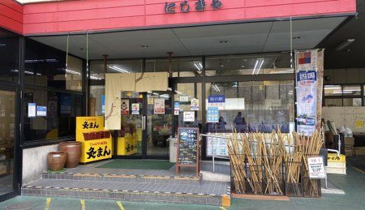にしきや カラフルな和三盆のお干菓子作り体験 琴平町