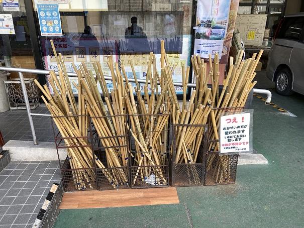 金刀比羅宮参拝用の杖無料レンタル
