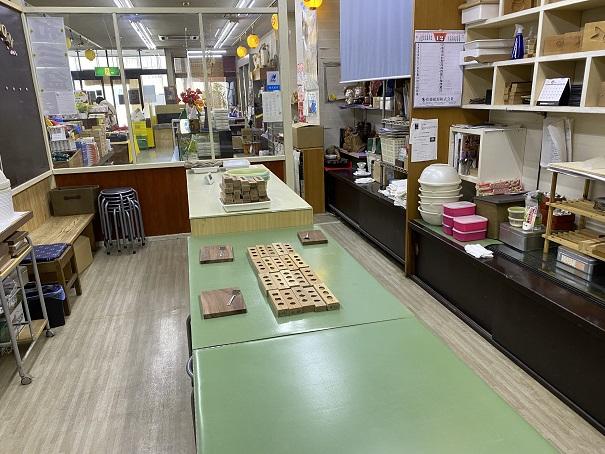 にしきや和三盆作り体験部屋