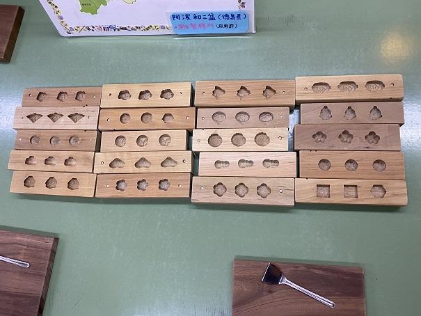 にしきや和三盆作り体験木枠