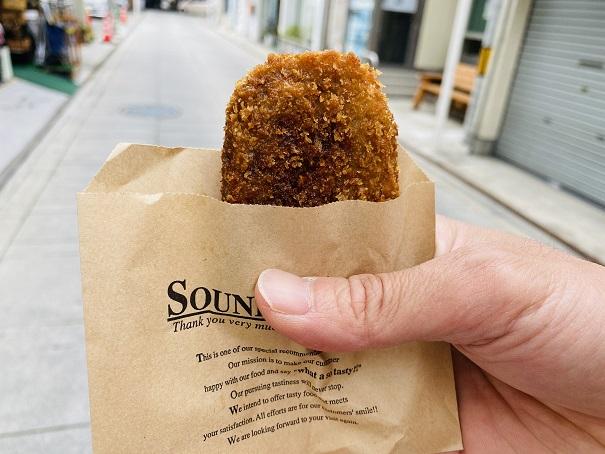 西山食肉店コロッケ