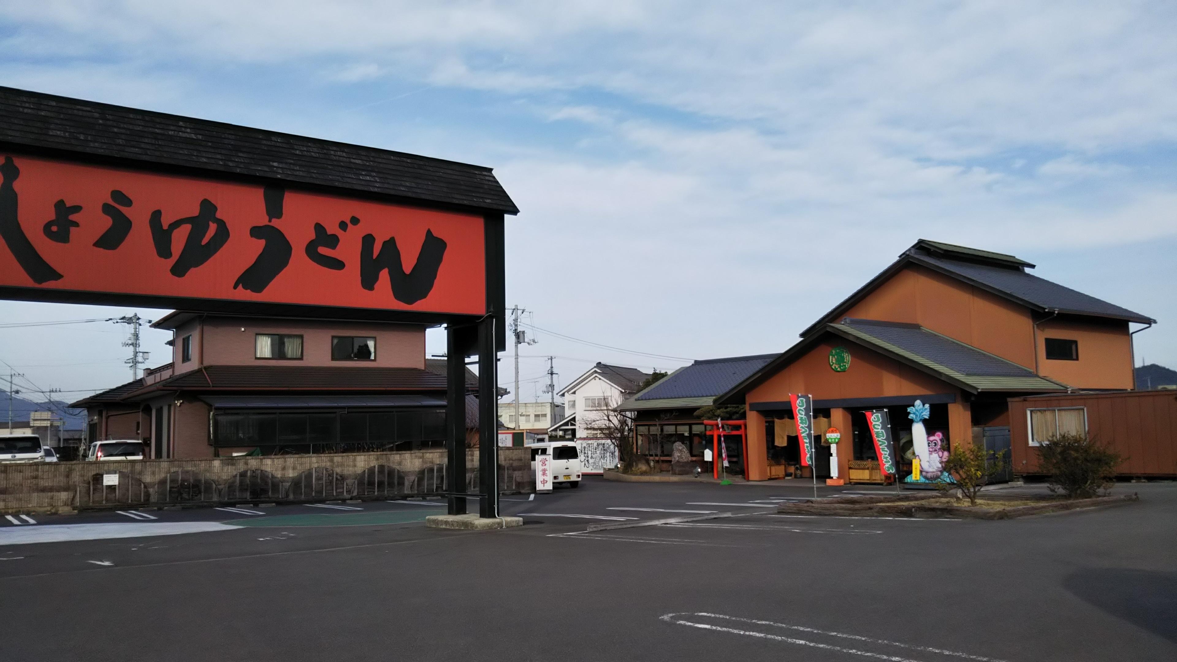 小縣屋店舗
