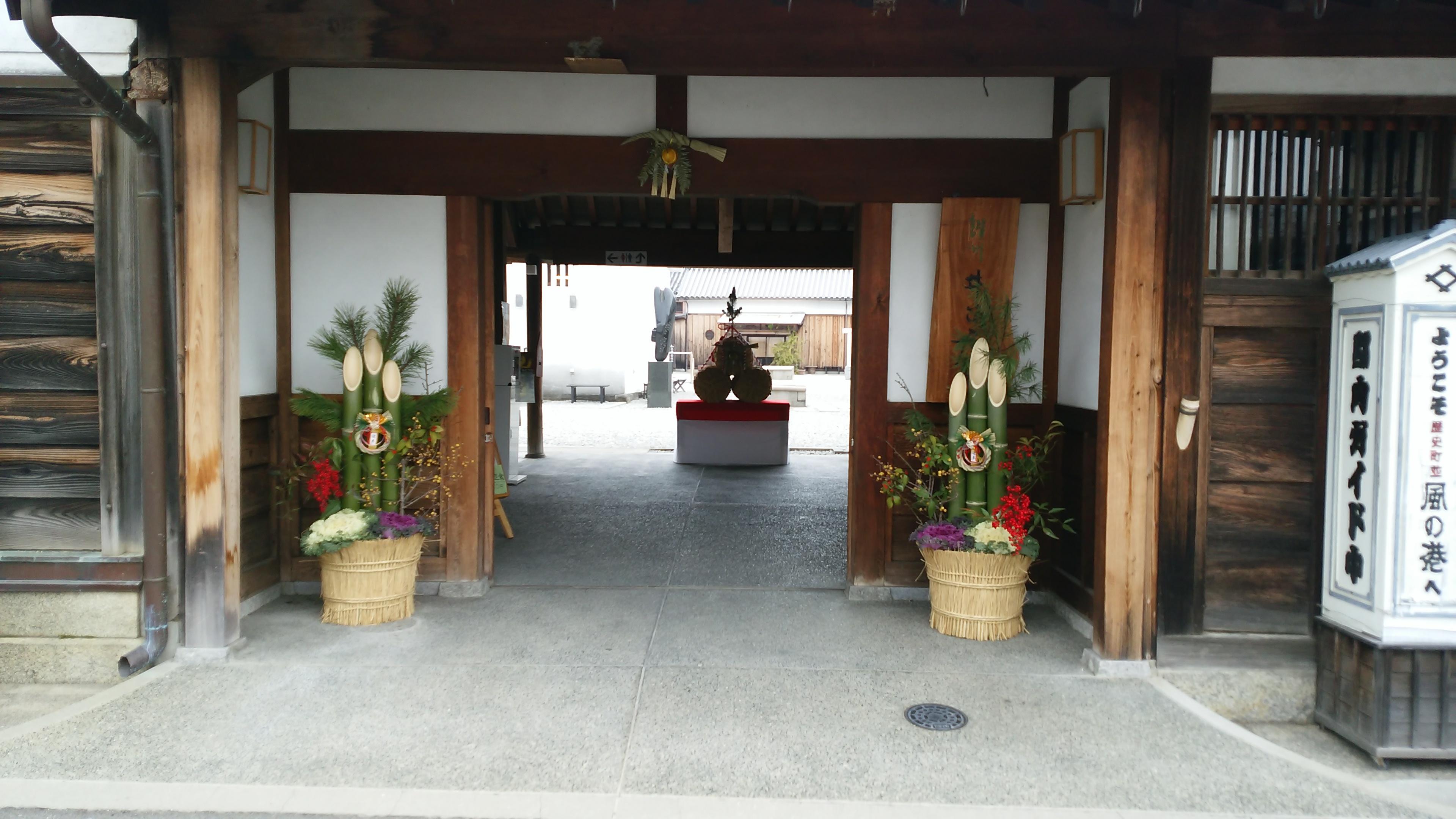 讃州井筒屋外観