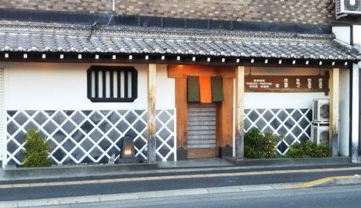 丸亀市の味で勝負できるお店「弁慶」地鶏のタタキが絶品
