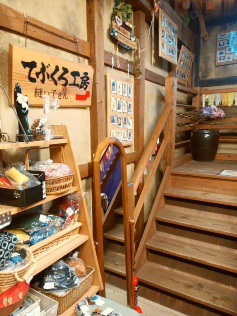 讃州井筒屋