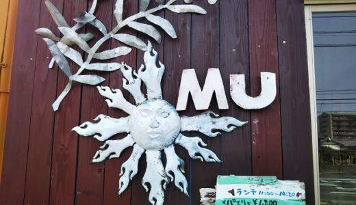 丸亀市にあるポルトガル料理のお店「MU」