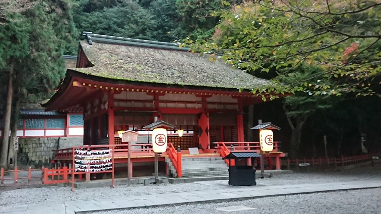 白峰神社 (紅葉谷)