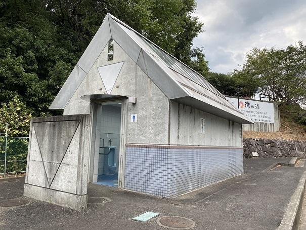 鮎返りの滝トイレ