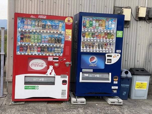 仁尾マリーナ自動販売機