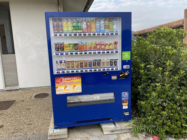 新仁尾港自動販売機