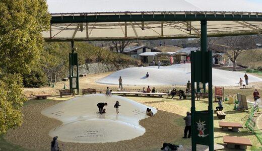 竜頭の里 ふわふわドーム 水遊び 芝滑り 国営讃岐まんのう公園