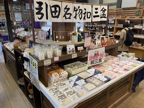 讃州井筒屋敷三之蔵お土産