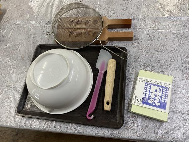 和三盆作り体験道具