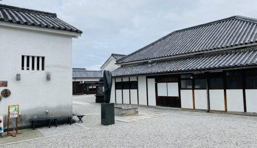 讃州井筒屋敷の観光と遊び 革や干菓子和菓子の手作り体験