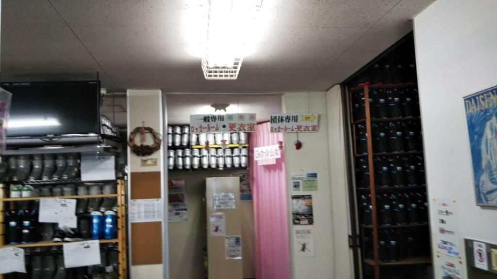 大山レンタルサービスロッカー
