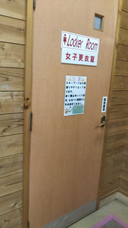 雲辺寺更衣室