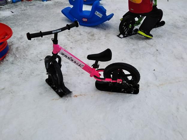 タカぴよランド 自転車そり