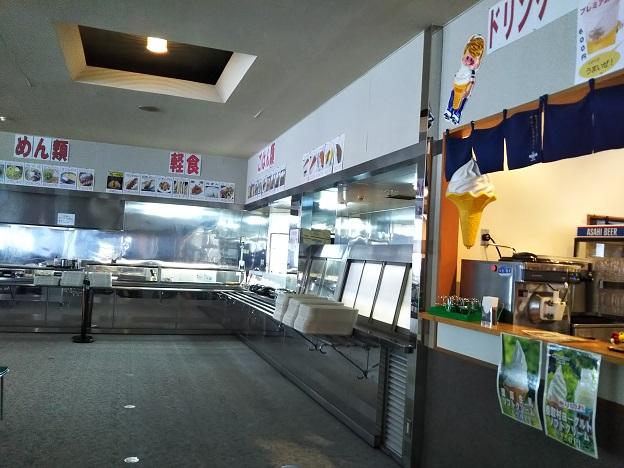 豪円山ロッジ カウンター