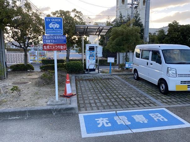 うたづ臨海公園電気自動車充電エリア