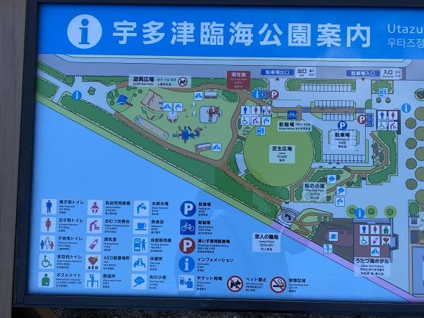 うたづ臨海公園案内図