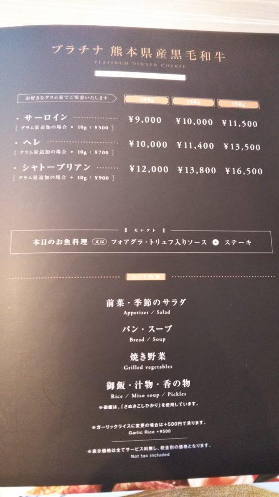 香音メニュー10